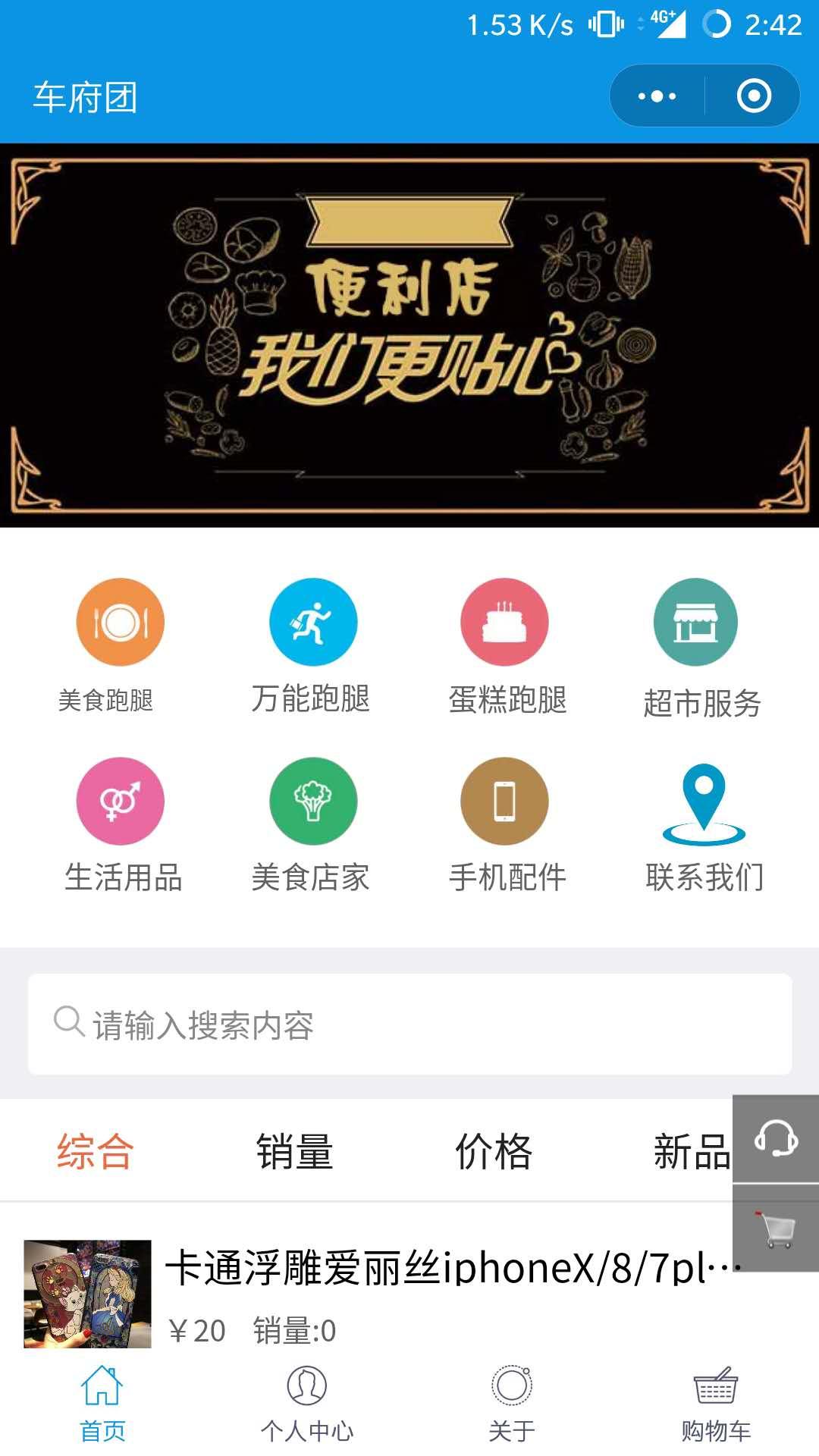 深圳市麟恩技术有限公司